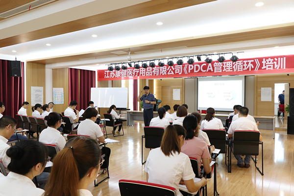 PDCA管理培訓在康健醫療