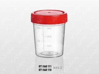 尿液標本杯 60ml