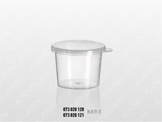痰標本杯 20ml 手撳蓋