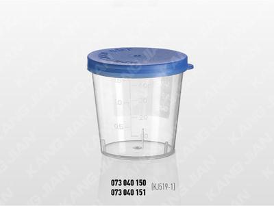 痰标本杯 40ml 手揿盖