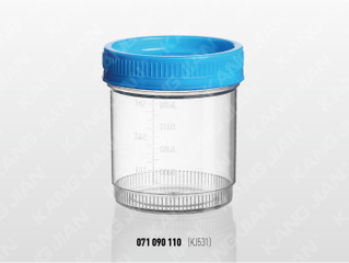尿液标本杯 90ml